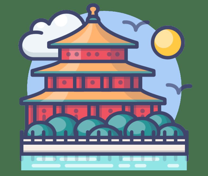 Cea mai bună variantă de 36 Cazino onlineuri în China 2021
